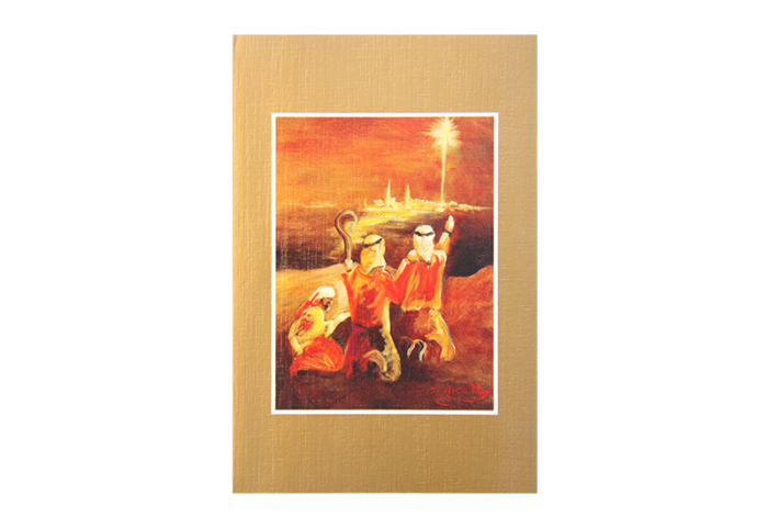 Kort med maleri av de tre vise menn som peker og følger julestjernen. En by sees i bakgrunnen. Gullramme. Bilde.