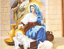 Kort med maleri av Jesusbarnet i krybben med Maria, Josef og et lam. Bilde.