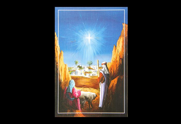 Kort med maleri av to gjetere som står mellom to fjell og ser på julestjernen over Betlehem. Bilde.
