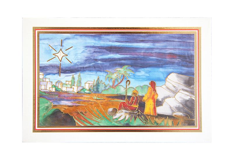 Kort med maleri av julestjernen over Betlehem og noen gjetere. Bilde.