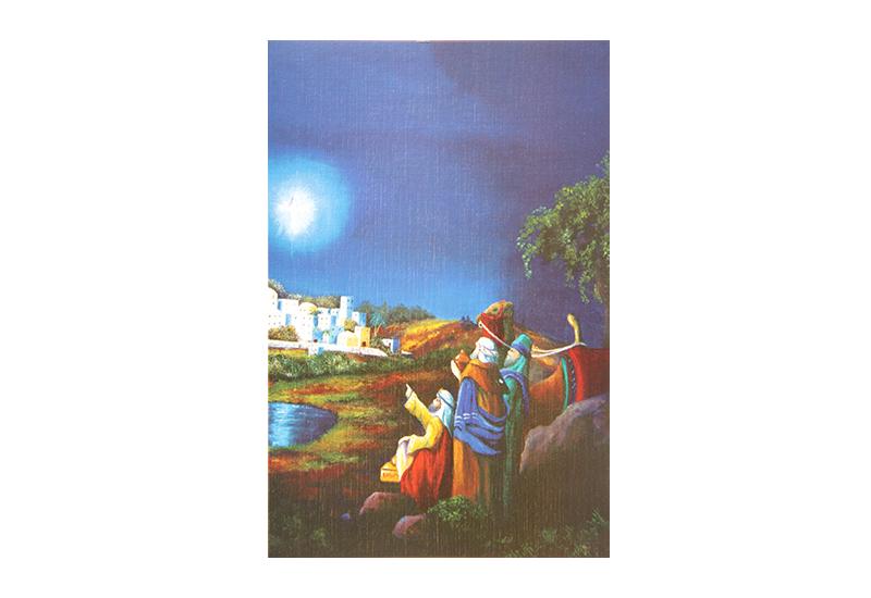 Kort med motiv av de tre vise menn som peker på julestjernen over Betlehem. Bilde.