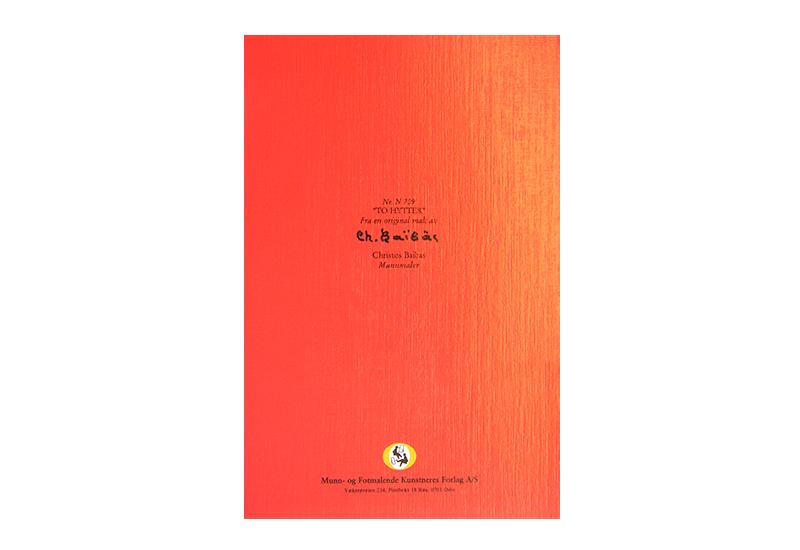 Rød bakside av kort. Bilde.