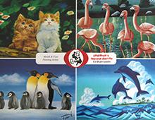 Puslespill for barn med forskjellige dyremotiv. Bilde.